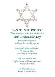catholic wedding invitation wording beautiful traditional catholic wedding invitation wording and