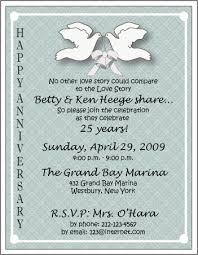 25th wedding anniversary invitations 25th wedding anniversary invitations the wedding specialiststhe