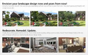 100 punch software home landscape design premium landscape