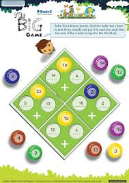 math worksheets for grade 1 olympiad 9 free downloadable math