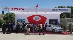 toyota company kabul the toyota capital of the world pakistan stock exchange