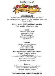 eatdrinktc traverse city thanksgiving dinner menus