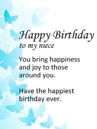 flying butterfly birthday card for niece birthday u0026 greeting