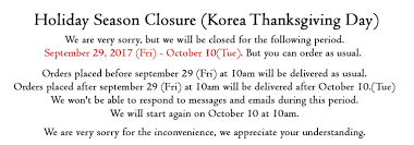 we will be closed on thanksgiving day sweetcorea