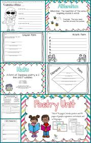 76 pages of posters graphic organizers and writing activities to