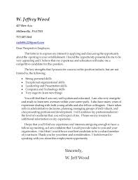 cover letter w jeff wood 2015