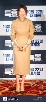 beat the devil s tattoo korean movie lee mi sook sep 23 2015 south korean actress lee mi sook attends