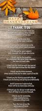 Famous Thanksgiving Poem Happy Thanksgiving Poems 2017 Love Inspirational Funny Short Poem