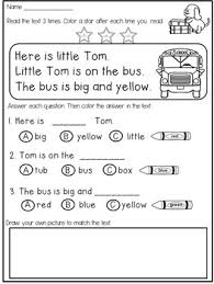 kindergarten reading comprehension passages and questions pre