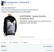 outrage over nordstrom hoodie showing nanjing massacre u2013 thatsmags com