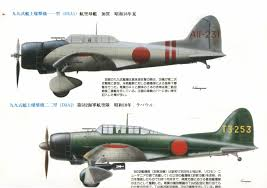 japan weapons and warfare