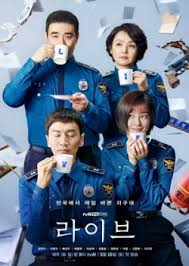 dramanice jugglers ep 5 watch jugglers episode 1 engsub extend 1