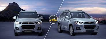 chevrolet captiva modified chevrolet captiva the progressive suv more power more practicality