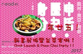 r馮lette cuisine c g artpartment inicio