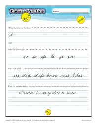 cursive s letter s worksheets for handwriting practice