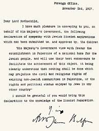 What Does The Presidents Cabinet Do Balfour Declaration Wikipedia