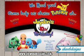 go birthday party invitation lets chase pokemon