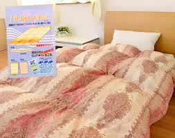 Pink Down Comforter Kodawari Anminkan Rakuten Global Market Domestic Feather Duvet