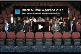 auburn alumni search black alumni weekend auburn alumni association