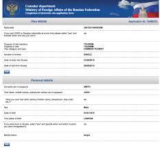 lexus visa application visa to russia from new york kalmykia us