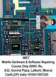 samsung j2 circuit diagram photos all mobile circuit diagram free