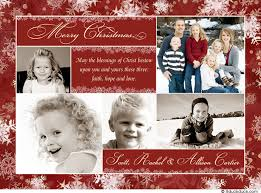 family five photo card brown 2017 design