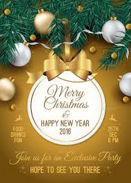 christmas party invitation by iuliatatar graphicriver