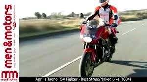 aprilia motocross bike aprilia tuono rsv fighter best street bike 2004 youtube
