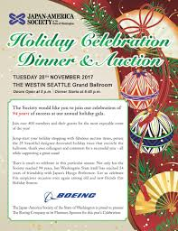 Bill Of Sale For Car Washington by Ballard Events Calendar Official Eat Ballard Events Guide