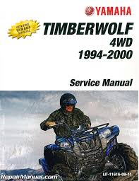 1994 2000 yamaha yfb250fwf timberwolf atv service manual
