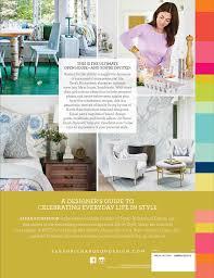at home sarah style sarah richardson 9781501119491 amazon com