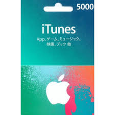 nintendo gift card itunes japan gift card 5000 jpy buy japanese itunes card