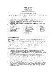 Cover Letter For Substitute Teaching Resume Substitute Teacher Resume
