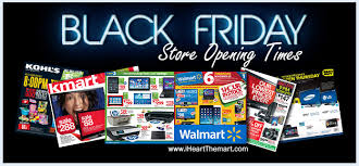 black friday and thanksgiving day store hours