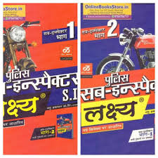 buy rajasthan police sub inspector and constable books at