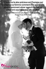 mariage musulman chrã tien les 25 meilleures idées de la catégorie citations mari et femme