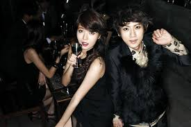 k pop js hyuna trouble maker photoshoot posts in topic artist trouble maker jpopasia