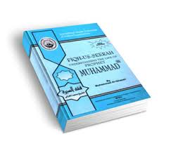 the biography of muhammad nature and authenticity pdf download free islamic books on seerah prophetic biographies