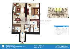 floor plans of the gate tower 3 al reem island