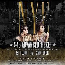 nye great gatsby gala 2016 the loft at 4935