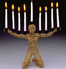 small menorah mlchael gard