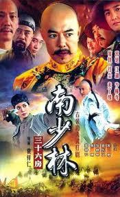 Thiếu Lâm tam thập lục phòng The 36th chamber of Shaolin