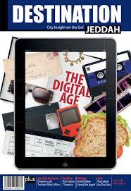 lexus jeddah jobs saudi arabia by destination magazine ksa issuu