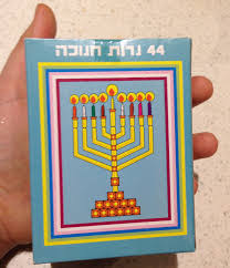 chanukah candles a beautiful personal chanukah story time travelling candles