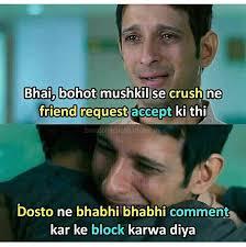 Hindi Meme Jokes - hindi funny jokes