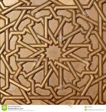 Morrocan Design Moroccan Metal Arabesque Stock Image Image 30008531