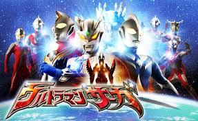 film ultraman saga terbaru arief kun collection download ultraman saga the movie subtitle