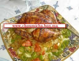 cuisine choumicha poulet riz au poulet et légumes choumicha cuisine marocaine choumicha