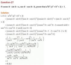 introduction to trigonometry cbse class 10 maths extra questions