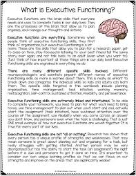free executive functioning printables includes worksheets and